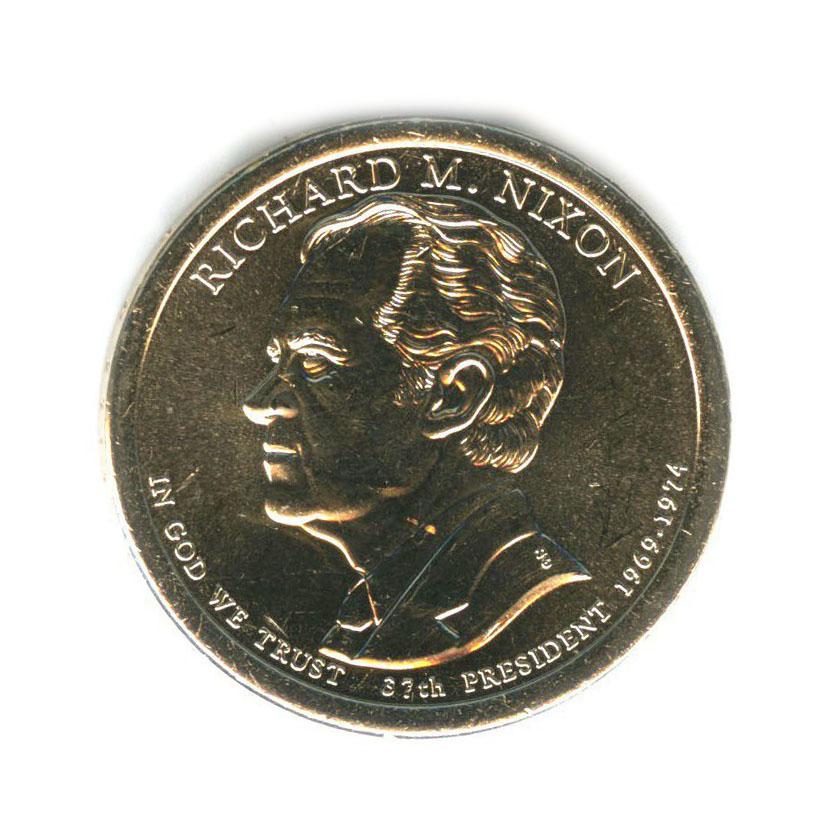 1 доллар — 37-ый Президент США  - Ричард Никсон (1969-1974) 2016 года (США)