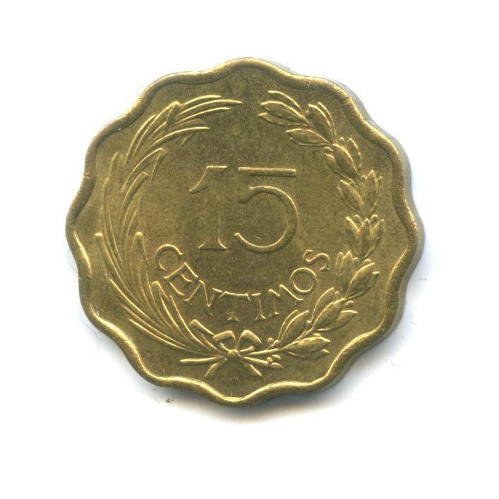 15 сентимо 1953 года (Парагвай)