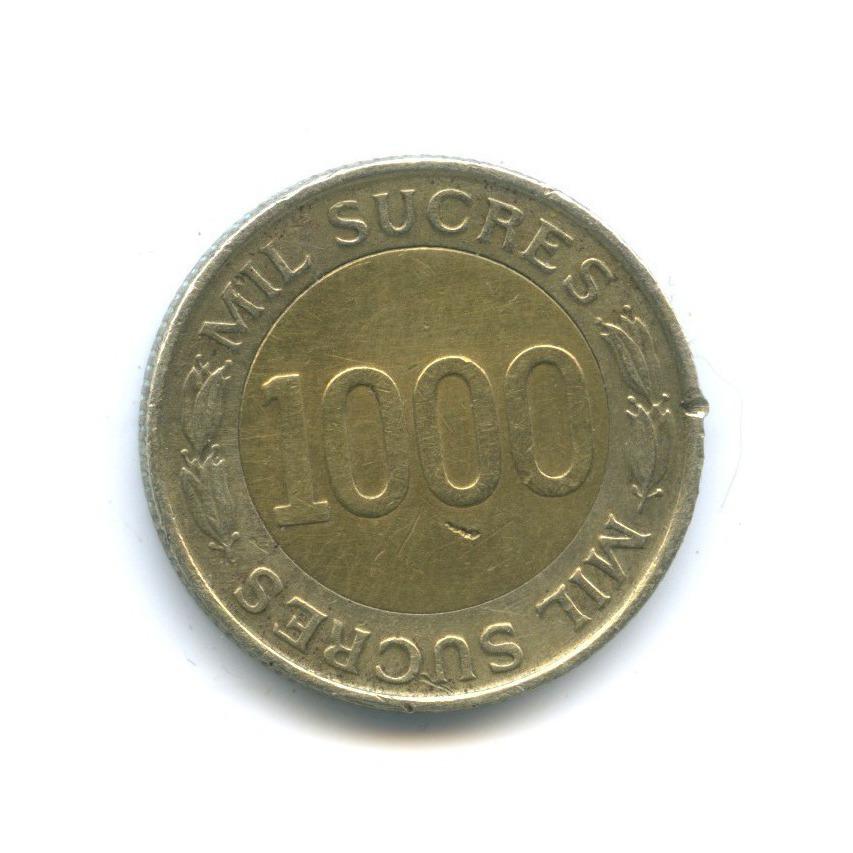 1000 сукре - 70 лет Центральному Банку 1997 года (Эквадор)