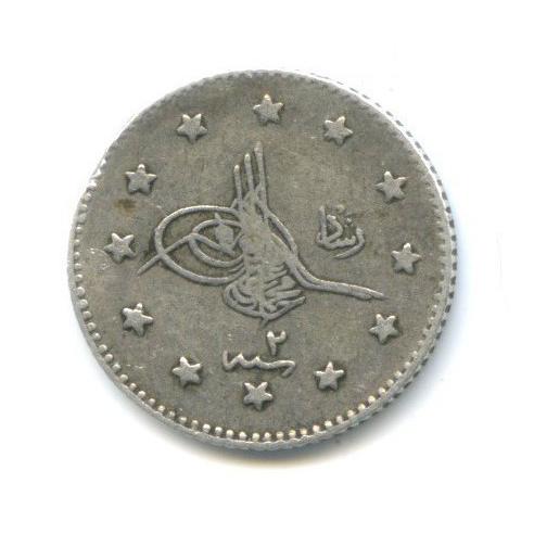 1 куруш, Османская Империя 1910 года