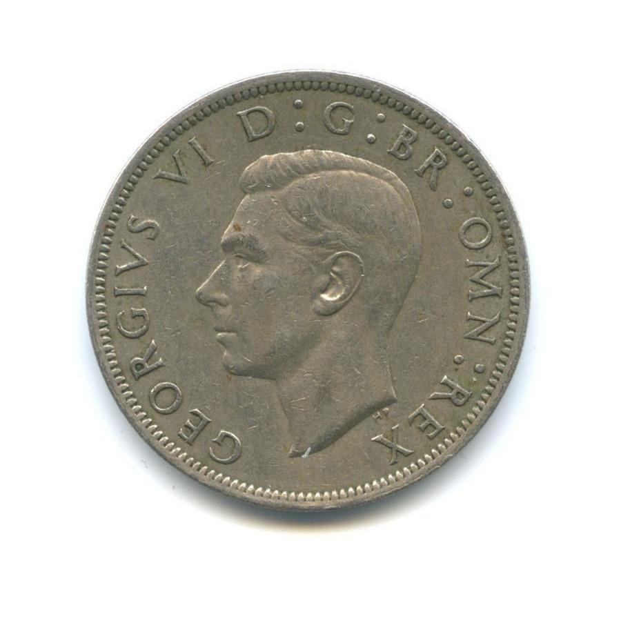 ½ кроны 1948 года (Великобритания)