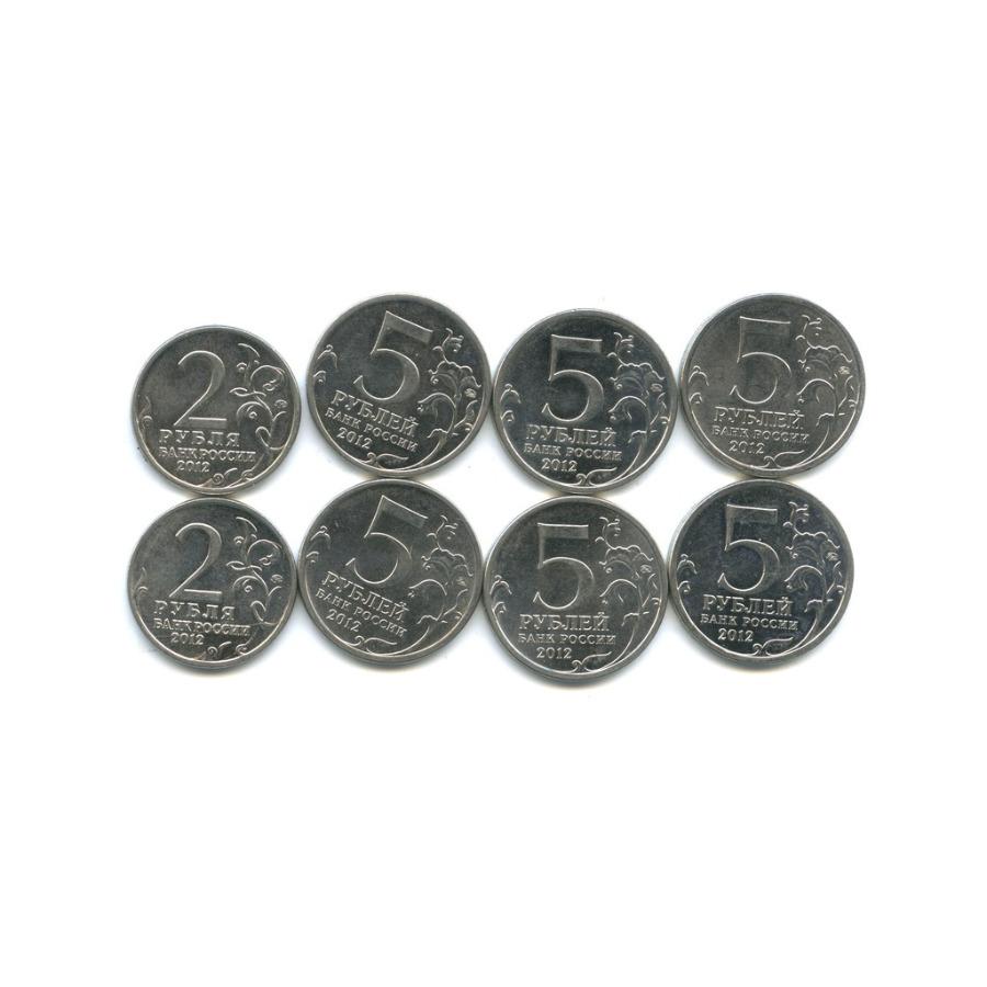 Набор монет — 200 лет победы России вОтечественной войне 1812 года 2012 года ММД (Россия)