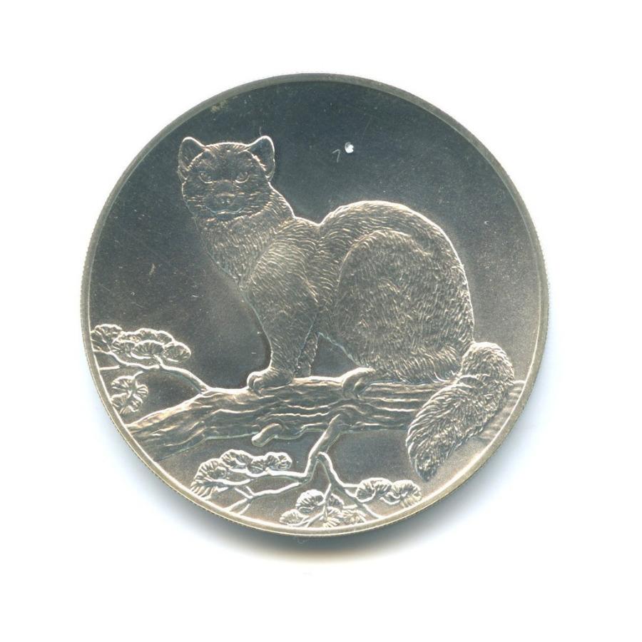 3 рубля — Соболь 1995 года СПМД (Россия)