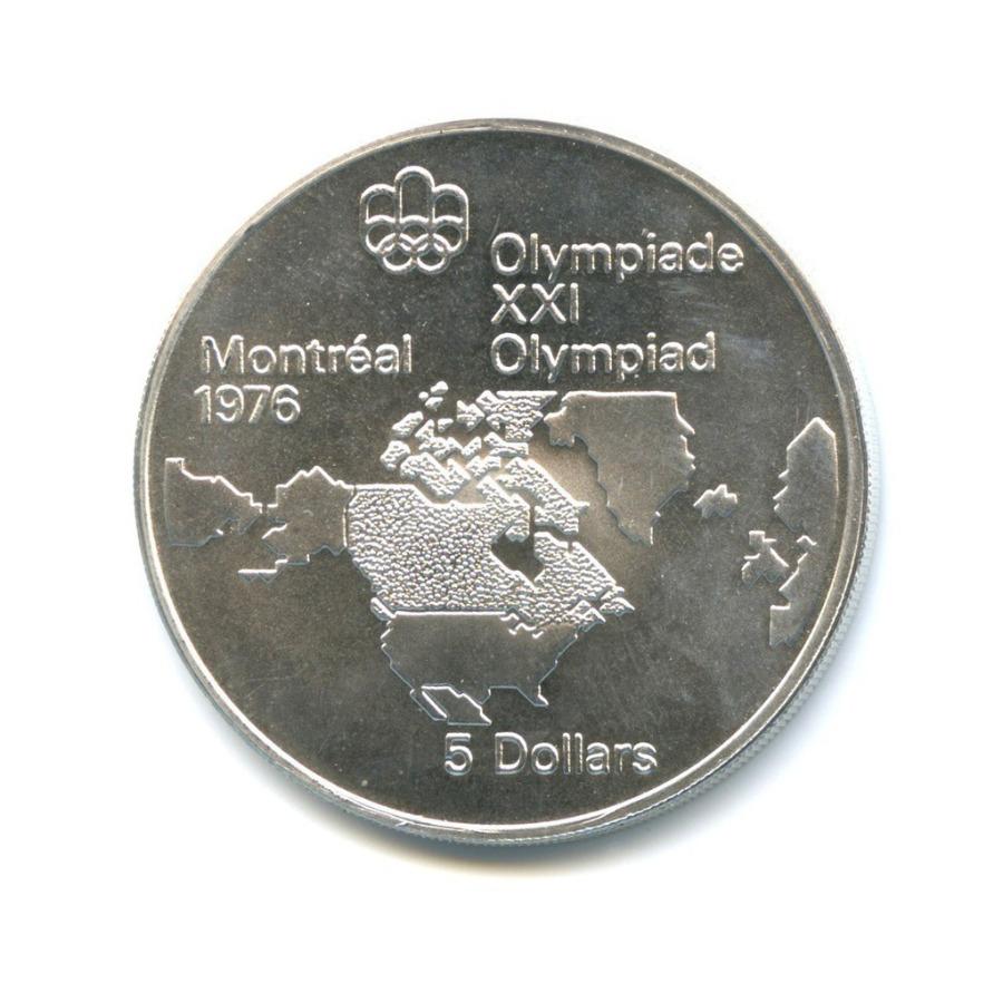 5 долларов — XXI летние Олимпийские Игры, Монреаль 1976 - Карта Канады 1973 года (Канада)