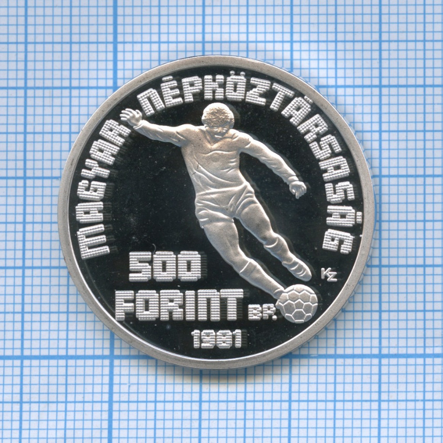 Жетон «500 форинтов 1981 - Футбол 1982, Венгрия» (копия)