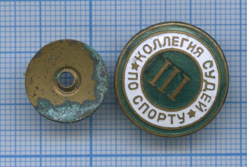 Знак «III коллегия судей поспорту» (СССР)