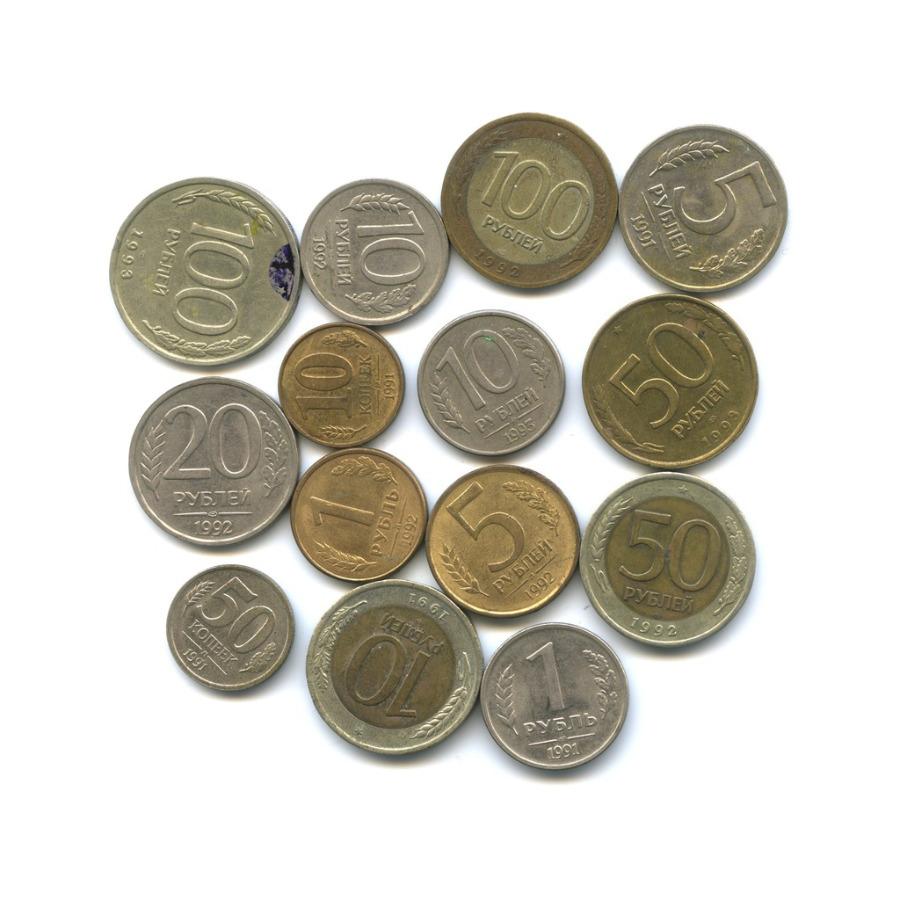 Набор монет (СССР, Россия) 1991-1993 ЛМД, ММД