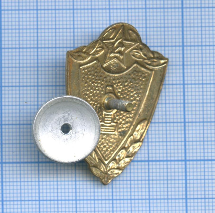 Знак «Классность», 1-й класс ЛМД (СССР)