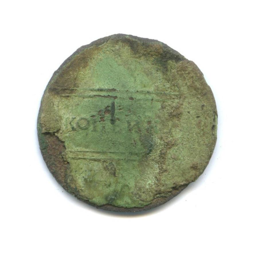 1 копейка 1724 года (Российская Империя)