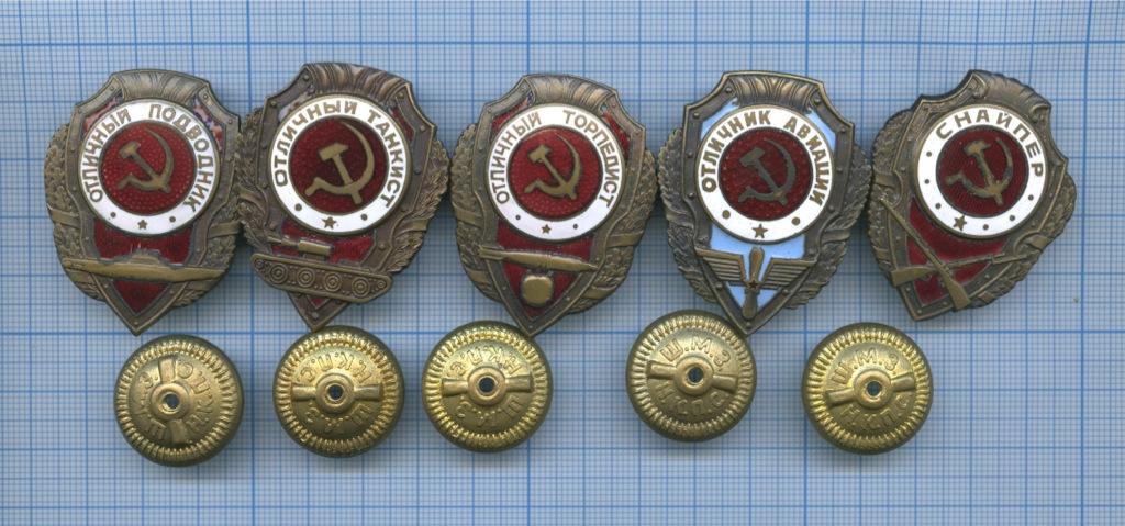 Набор нагрудных знаков, СССР (копии)