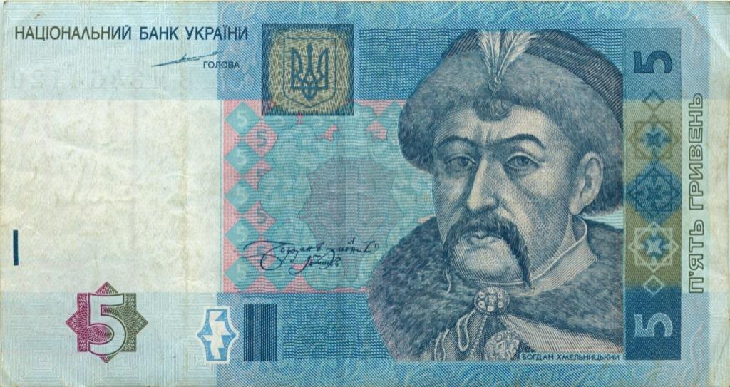 5 гривен 2004 года (Украина)