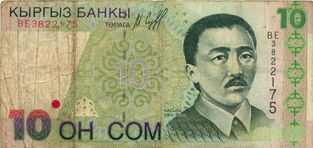 10 сом 1997 года (Киргизия)
