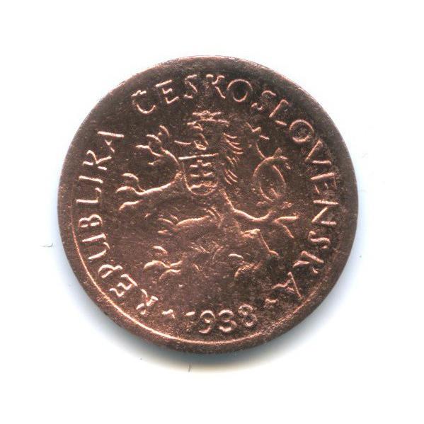 10 геллеров 1938 года (Чехословакия)