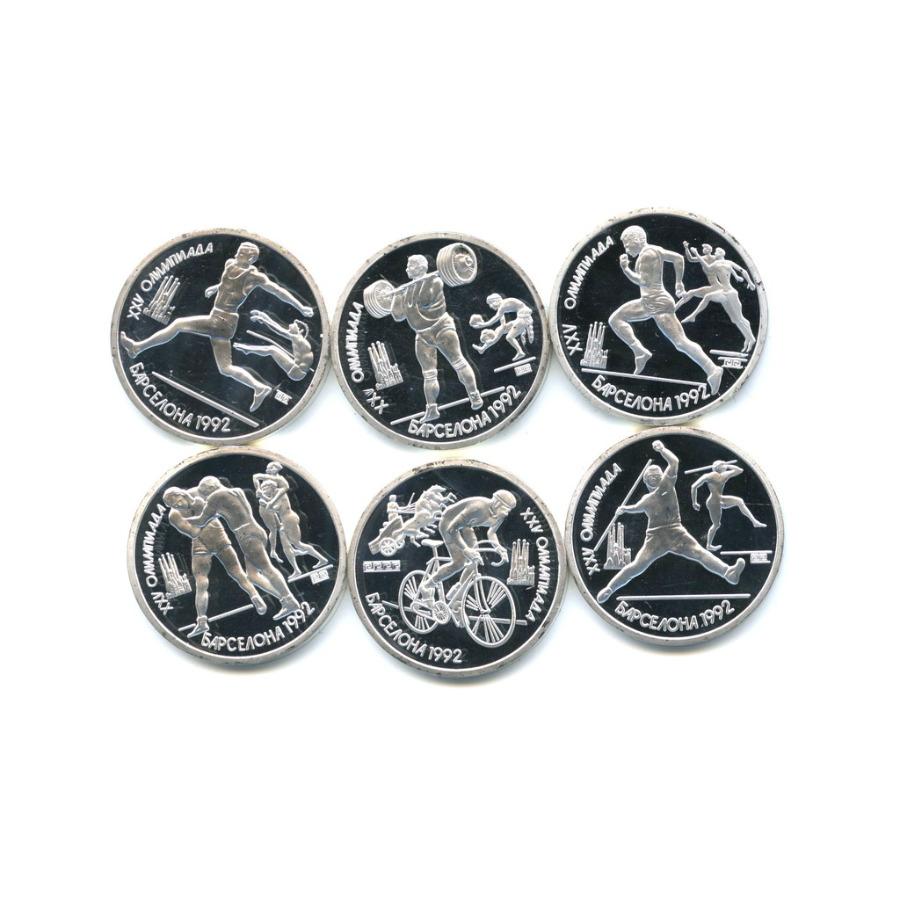 Набор жетонов «1 рубль - XXV Олимпиада, Барселона-1992»