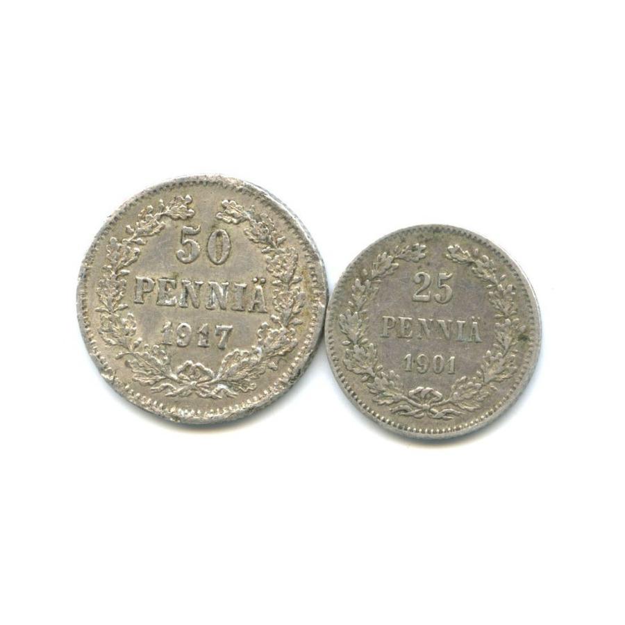 Набор монет 25 пенни, 50 пенни 1917, 1901 (Российская Империя)