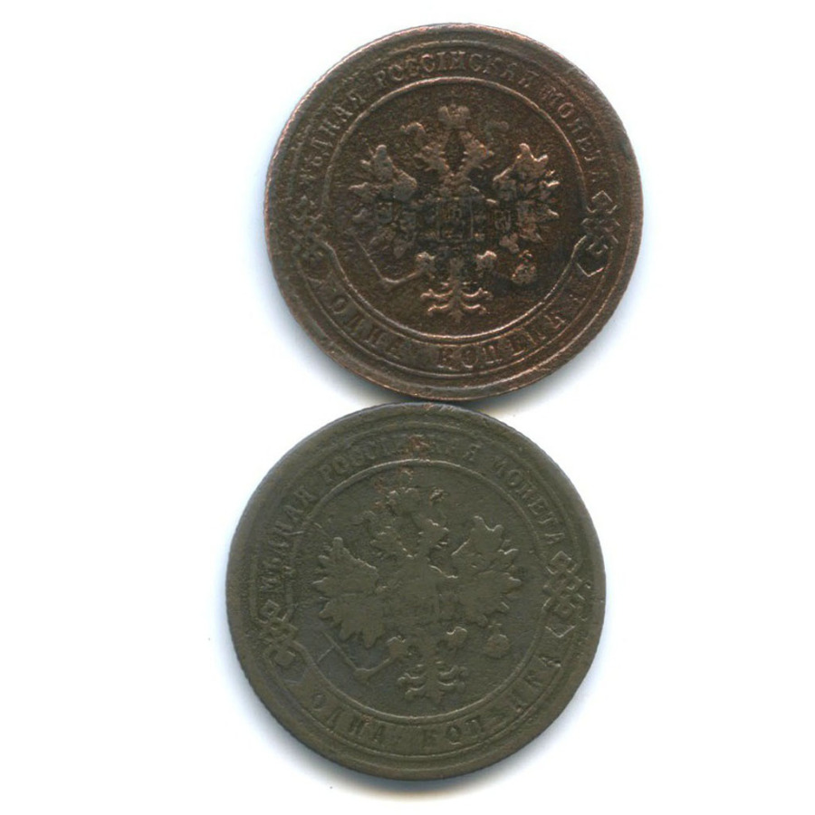 Набор монет 1 копейка 1903 года СПБ (Российская Империя)