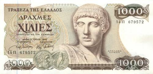 1000 драхм 1987 года (Греция)