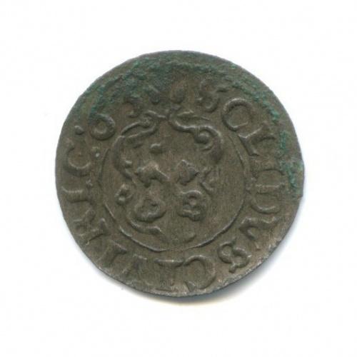 1 солид - Королева Кристина, Рига 1665 года (Швеция)