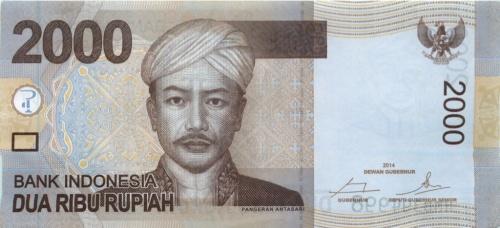 2000 рупий 2014 года (Индонезия)
