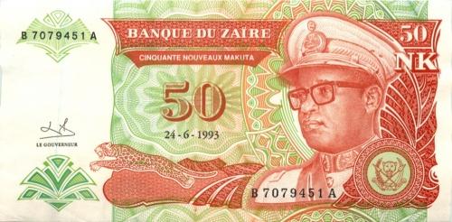 50 макут (Заир) 1993 года