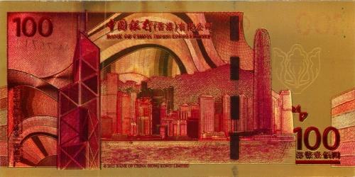 100 долларов (Гонконг, сувенирная банкнота)