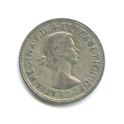 1 шиллинг 1955 года (Австралия)