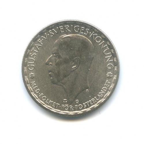 1 крона 1942 года (Швеция)