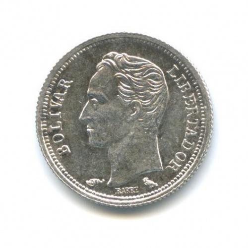 25 сентимо 1960 года (Венесуэла)