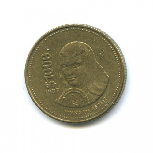 1000 песо 1988 года (Мексика)