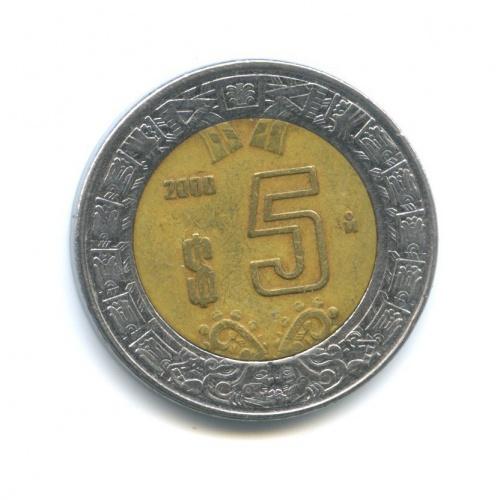 5 песо 2000 года (Мексика)