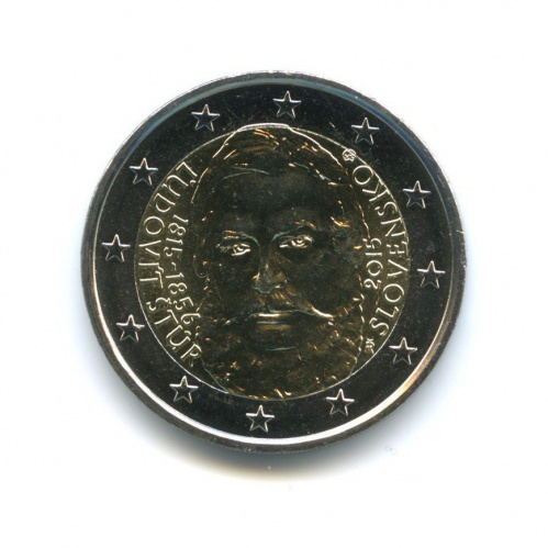 2 евро - 200 лет содня рождения общественного деятеля Людовита Штура 2015 года (Словакия)