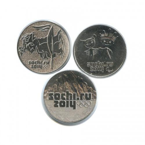 Набор монет 25 рублей - Олимпийские игры, Сочи-2014 (взапайках) 2014 года СПМД (Россия)