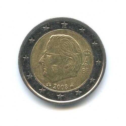 2 евро 2008 года (Бельгия)