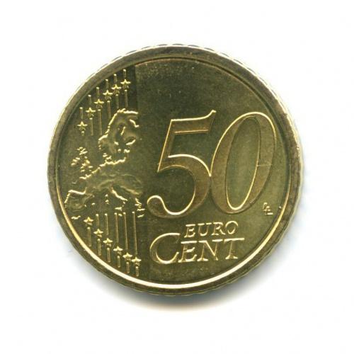 50 центов 2014 года (Сан-Марино)