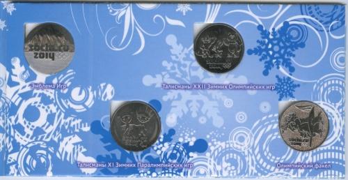 Набор монет 25 рублей — XXII Олимпийские Игры иXIзимние Паралимпийские Игры, Сочи 2014 (вальбоме) 2013, 2014 (Россия)
