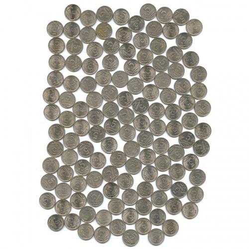 Набор монет 5 копеек (130 шт.) 1997-2009 М, С-П (Россия)