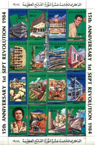 Набор почтовых марок (Ливан)