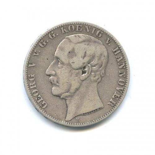 1 талер - Георг V, Ганновер 1865 года В (Германия)