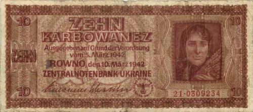 10 карбованцев (оккупация) 1942 года (Германия (Третий рейх))