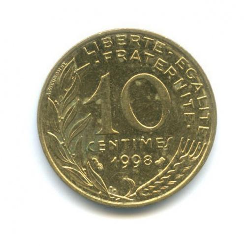 10 сантимов 1998 года (Франция)
