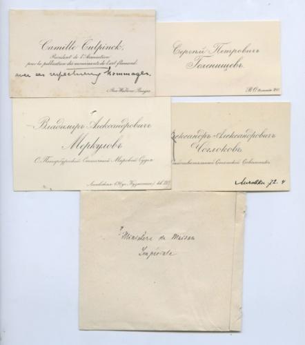 Набор визиток списьмом (Российская Империя)
