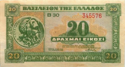 20 драхм 1940 года (Греция)