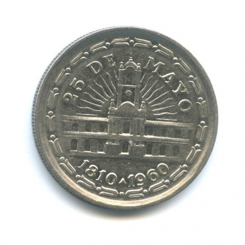 1 песо — 150 лет свержению Испанского Вице-короля 1960 года (Аргентина)
