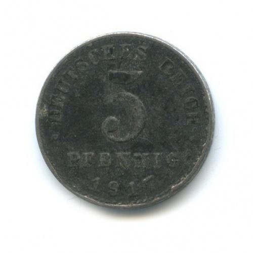 5 пфеннигов 1917 года (Германия)