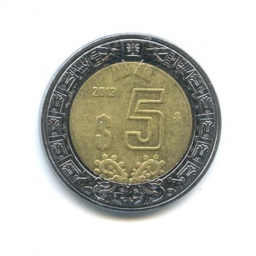 5 песо 2013 года (Мексика)