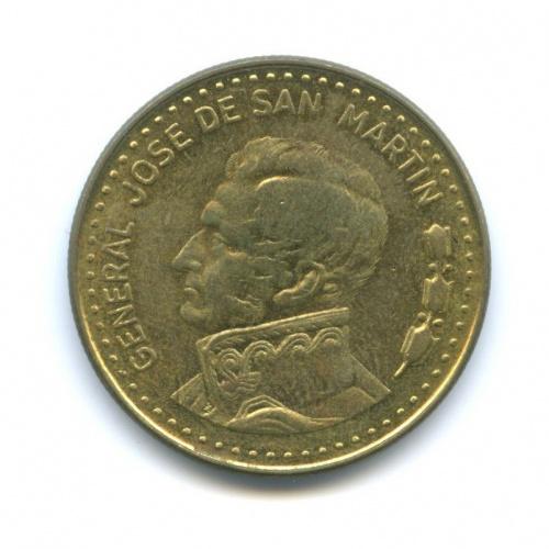 50 песо 1981 года (Аргентина)