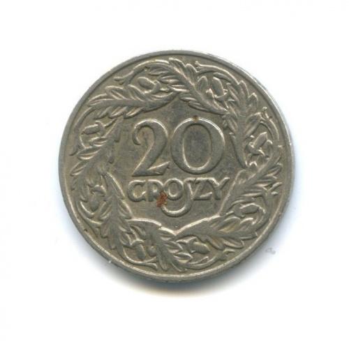 20 грошей 1923 года (Польша)