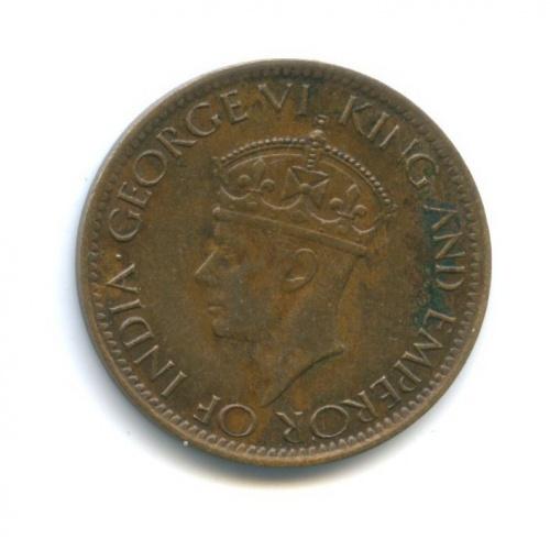 1 цент, Цейлон 1942 года