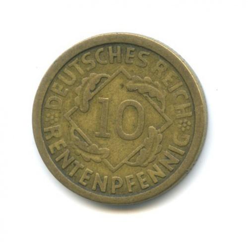 10 рентенпфеннигов 1924 года J (Германия)
