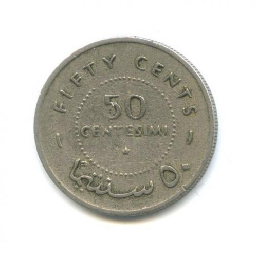 50 чентезимо (50 центов), Сомали 1967 года